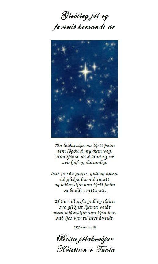 julkort-fran-kristinn